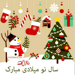#باشد که تمام گل های سرخ خوش بو باشند دنیا روشن باشد و از تیرگی ها بدور و بچه ها لبخند بر لب داشته باشند امیدوارم که تمام آرزوهایت به حقیقت بپیوندند سال نو مبارک#