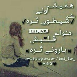 با زندگی قهر نکن.....دنیا منت هیچکس را نمی کشد؛ فقط نشانت می دهد!!
