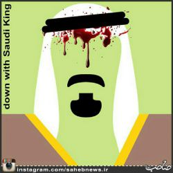 #آل_سعود یا #آل_سقوط