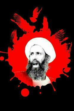 بکشید مارا ملت ما بیدارتر میشوند! #شیخ_نمر