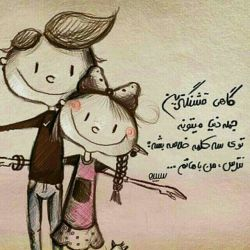 ♡♥تقدیم به همسرعزیزم♥♡