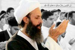 شهید شیخ باقر  النمر