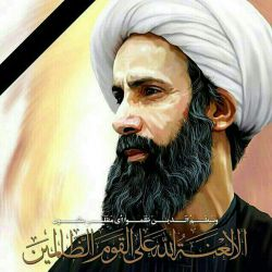 الا لعنه الله علی القوم الظالمین...