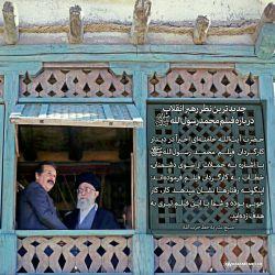 پرفروشترین فیلم ایران،،،،،