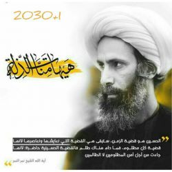 مرگ بر آل سعود.....