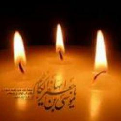 شهادت مظلومانه امام موسی کاظم علیه السلام رو به همه تشلیت میگم