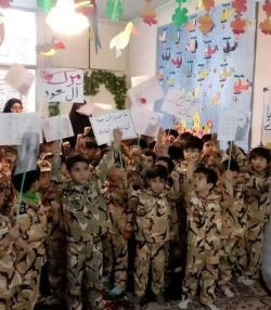 اعتراض جالب یک مهد کودک به شهادت شیخ نمر
