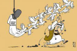 عاقبت اعدام شیخ نمر