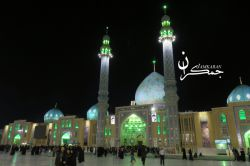 جمکران - وبلاگ عمار سید علی