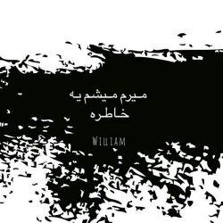 inm akharin post...bb all