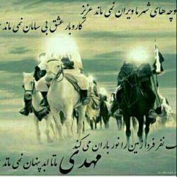 برای تعجیل در حضور فرجشان صلوات ...دوستهاتونم تگ کنین  اللهم صل علی محمد وآل محمد وعجل فرجهم ❤❤❤❤