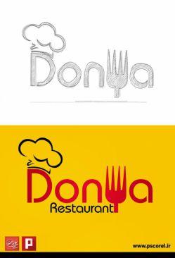 پروژه طراحی لوگوتایپ رستوران دنیا مجری طرح: استودیو آنلاین طراحی گرافیک پی اس کرل طراح: سعید ادریسی www.pscorel.ir