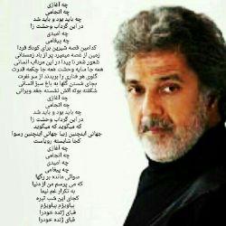 به امیددیدن روی آزادی و سربلندی ایران زمین