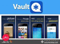 """اگر امنیت گوشی تون براتون مهمه این برنامه رو از دست ندین! با نرم افزار """"Vault"""" می تونید تمام آنچه که نمی خواهین دیگران ببینن رو مخفی و قفل گذاری کنید. عکس، ویدئو، تماس ها، پیام ها و برنامه ها و همه چیز رو. حتی می تونید آیکون خود برنامه Vault رو هم مخفی کنید و با کدی از دیالر گوشی اونو بیارین. اگر کسی تلاش کنه وارد گوشی شما بشه و رمز گوشی شما رو چند بار اشتباه بزنه بدون اینکه متوجه بشه از اون شخص عکس میگیره! دریافت از پارس هاب: http://www.parshub.com/main/content.jsf?uuid=920430087"""