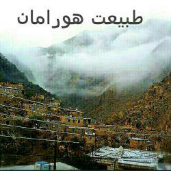 یکی از روستاهای استان کردستان