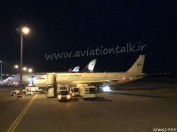 فرودگاه نجف اشرف به ترتیب هواپیمایی زاگرس ، معراج ، ایران ایر و قشم ایر