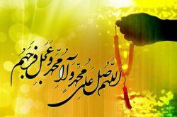 تعجیل در ظهور حضرتش صلوات