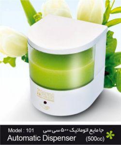 جا مایع صابون چشمی اتوماتیک پاندا 500cc را از سایت بنا تا نما خریداری نمایید. قابل استفاده برای مایع ظرفشویی و دستشویی (صابون مایع) automatic dispenser http://banatanama.ir