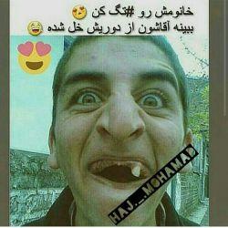 شوهرتونو پیدا کردم @zakhmi123  @rezvan21  @reyhane1656  @saraaaa.m  @hasti1379