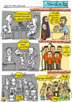 yarehabib80.mihanblog.com