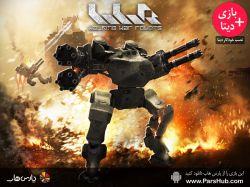 در زمان آینده هستیم تمام دنیا در جنگ هست باید ربات خودتون رو ارتقا بدین و پیروز جنگ بشین!  بازی walking war robots با نصب خودکار دیتا، فقط در پارس هاب دریافت از پارس هاب: http://www.parshub.com/content.jsf?uuid=930472022