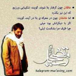 دستی بر آر سید...  + عیدتون مبارک :) میلاد پدر امام زمانمونه....