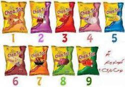 کدوم طعم و بیشتر دوست داری؟