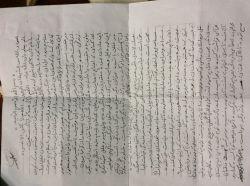 وصیت نامه ناتمام شهید علی بهزادی،صفحه اول