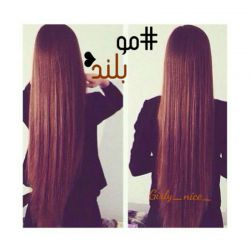 مو بلندا #تگ شن