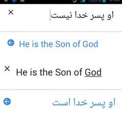 ترجمه عجیب گوگل! #گوگل #google