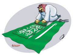 ال سعود جدا از اسلام