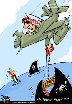 جنایت آل سعود در برابر مردم مظلوم یمن
