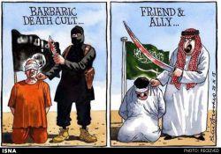 منشاء اصلی تروریست در جهان