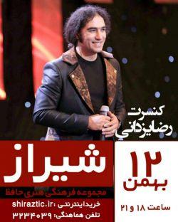 #کنسرت #شیراز #بهمن #رضایزدانی