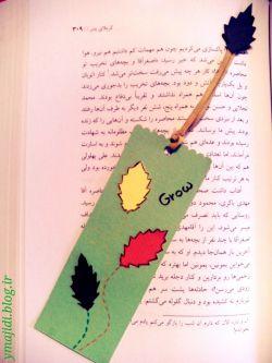 نشان کتاب دست ساز-طرح برگ برگرفته از وبلاگ ymajidi.blog.ir #نشان کتاب دست ساز