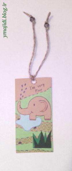 نشان کتاب دست ساز-طرح فیل برگرفته از وبلاگ ymajidi.blog.ir #نشان کتاب دست ساز