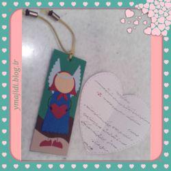 نشان کتاب دست ساز-طرح فرشته زمینی برگرفته از وبلاگ ymajidi.blog.ir #نشان کتاب دست ساز