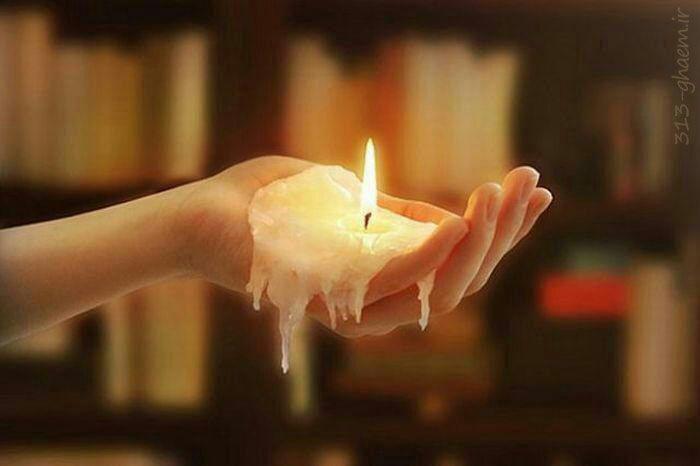 ایستادگی کن تا روشن بمانی شمع های افتاده خاموش میشوند..  احمد شاملو