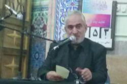 پروفسور کریم زارع کانون علمی فرهنگی بصیرت و بیداری اسلامی شیراز