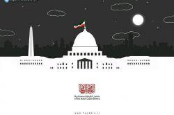 مبارزه با #استکبار_ ادامه خواهد داشت.../ این مبارزه تا فتح قله ها ادامه خواهد داشت...ان شاالله! #مرگ_بر_آمریکا