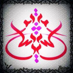 #Calligraphy_Name ........... #RaHa_Naskh #Custom_Samples ............ #Nasrin #Technique ............. #Context #Designer & #Calligrapher ....#Hamid_Estabraghi #Free_School Of #Visual_Arts #RaHa  #خوشنویسی #نام ........... #نسخ_رها #نمونه سفارشی ............. #نسرین #تکنیک ......... #قرینه_سازی #طراح و #خطاط .....#حمید_استبرقی #آموزشگاه_آزاد #هنرهای_تجسّمی #رها