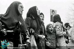 #امام خمینی (ره):شما خواهران در این نهضت سهم بسزایی داشته اید.
