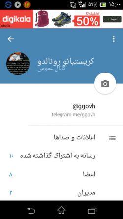 https://telegram.me/  ggovh