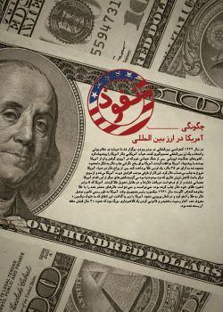 shahid-sayyah.blog.ir/post/68