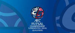 رقابت های قهرمانی فوتسال آسیا چهارشنبه 21 بهمن در تاشکند ازبکستان آغاز می شود.