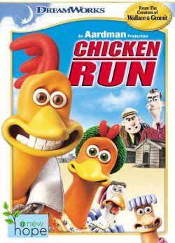 """بنتی: موفق شدنِ ما یک در میلیونه! جینجر: پس هنوز امیدی هست!!!  """"انیمیشن فرار مرغ ها""""  ** امید تازه **پلی به سوی شاد زیستن  . . telegram.me/newhope1"""