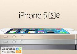 آیا دوستداران اپل از گوشی iPhone 5se هم استقبال می کنند؟