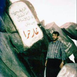 سال 1376  نور عترت آمد از آیینه ام / کیست در غار حرای سینه ام . عید مبعث مبارک باد