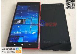 انتشار تصاویری از Lumia 650 XL، نسخه بزرگتر لومیا 650 در کنار لومیا 1520