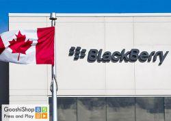 کمپانی بلکبری از اخراج 200 کارمند خود در آمریکا و کانادا خبر داد